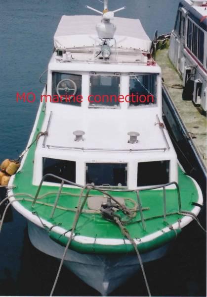 「5トン型 小型船舶 定員14名 FRP 交通船」の画像1