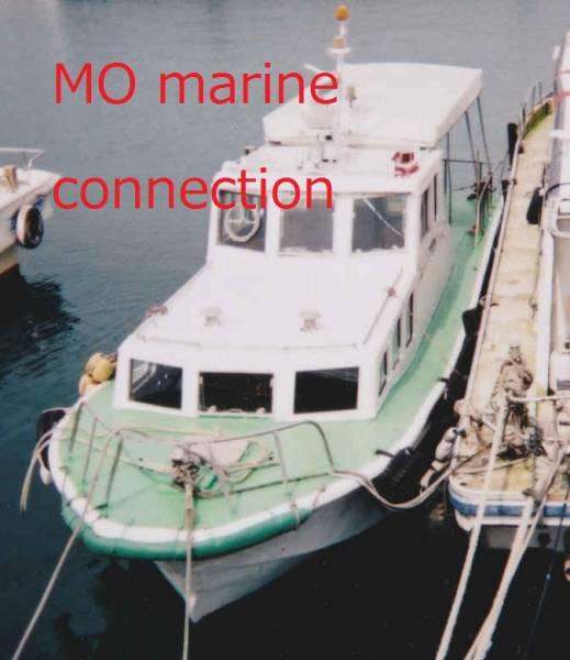 「5トン型 小型船舶 定員14名 FRP 交通船」の画像3