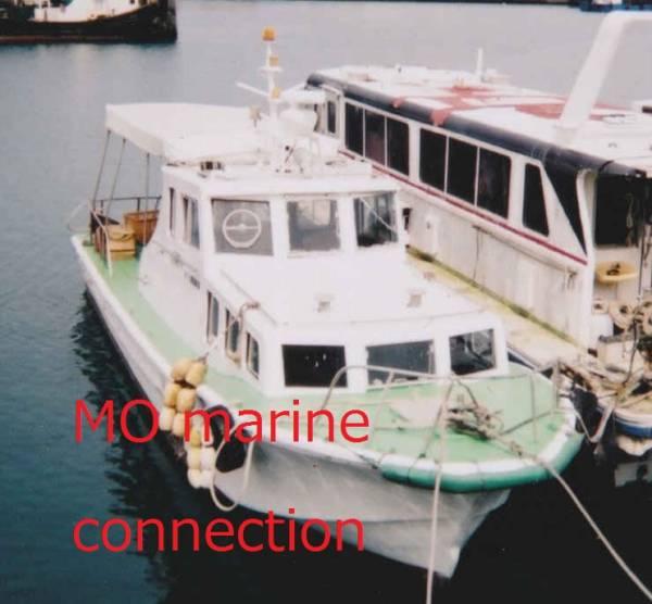 「5トン型 小型船舶 定員14名 FRP 交通船」の画像2