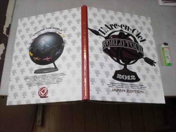 出M443★ ラルク パンフ WORLD TOUR 2012 送料164円