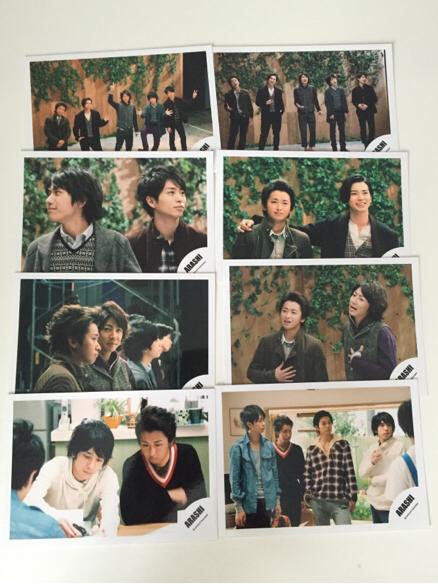 嵐 櫻井翔大野智二宮和也 公式写真 8枚セットマイガール