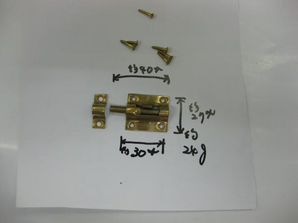 昭和に仕入れた、真鍮のラッチ 30mm_画像1