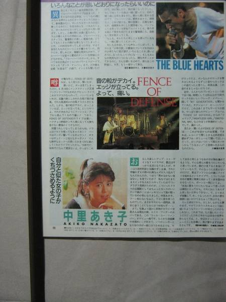 【1987.7/4 at 日比谷野音】BLUE HEARTS ブルーハーツ ♯