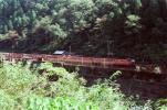 ◆【即決写真】DC  山陰本線 1977.10 保津峡/40732-6