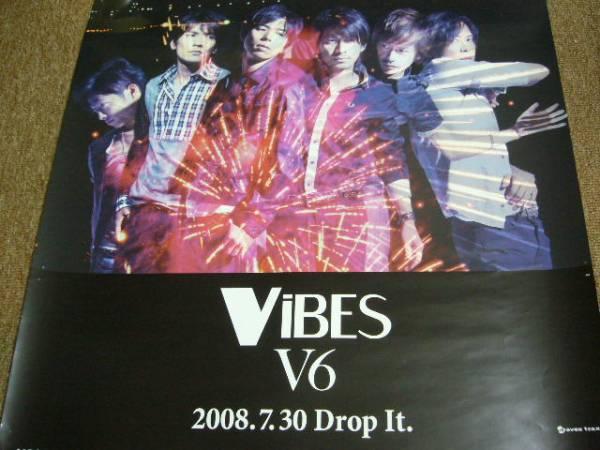 貴重レア B2大 ポスター V6 ViBES Drop It 岡田准一