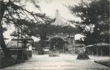 戦前 奈良 興福寺南円堂