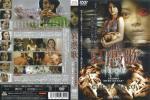 ■即決DVD新品■ 哀憑歌 CHI-MANAKO 田畑智子 出合正幸