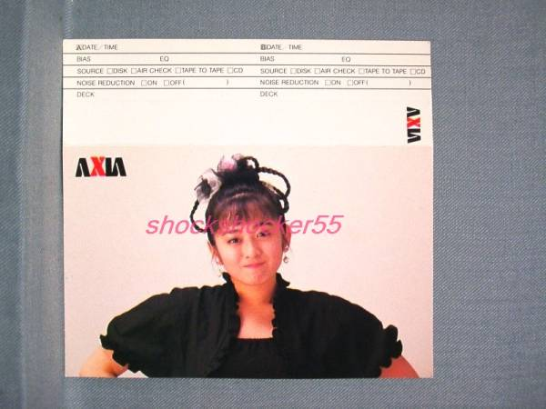 ♪♪斉藤由貴 インデックスカード⑱ カセットテープ AXIA♪♪