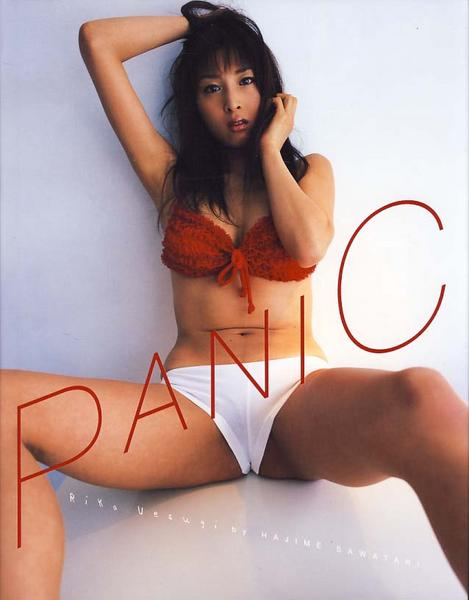 上杉梨華写真集  PANIC   ワニマガジン社   86362