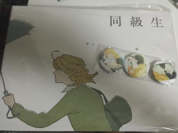 同級生 中村明日美子 Blu-rayとらのあな特典 缶バッジ アルバム