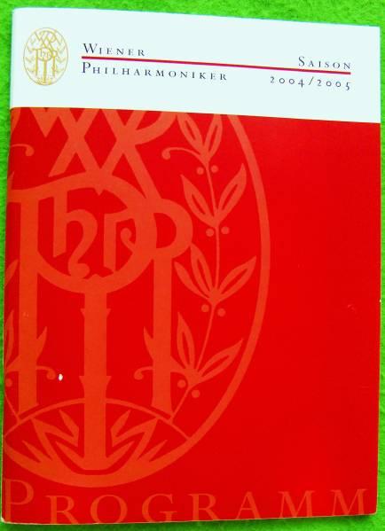 ウイーンフィル 2005年 ニューイヤーコンサート/プログラム/独語