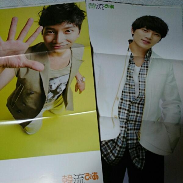 ◆韓国【 チソン 】☆ 両面ポスター 2枚セット ★