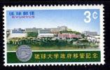 『琉球切手:未使用 1966年 琉球大学政府移管 1種』