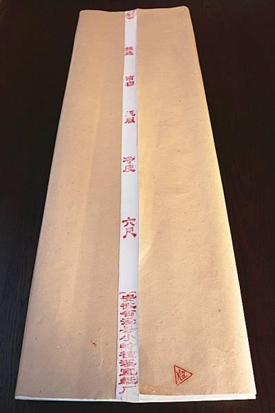 【手漉】選択潔白玉版浄皮画仙紙 書道水墨画作品用 六尺50枚_画像1