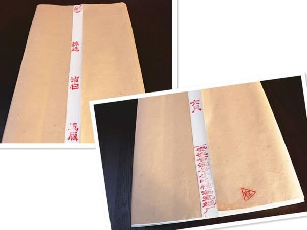 【手漉】選択潔白玉版浄皮画仙紙 書道水墨画作品用 六尺50枚_画像2