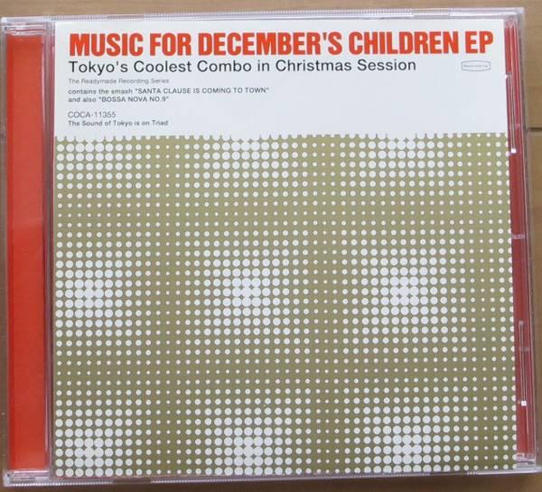 TOKYO'S COOLEST COMBO/MUSIC FOR DECEMBER'S CHILDREN小西康陽サンタが街にやってくる河合代介[検索]矢部浩志/小里誠/河上修/ユンケル鼻血