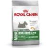 【数量限定】皮膚が敏感な小型犬  ロイヤルカナン ミニダーマコンフォート 10キロ