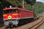 鉄道 デジ 写真 画像 EF67 101 広島公開HM付き 1