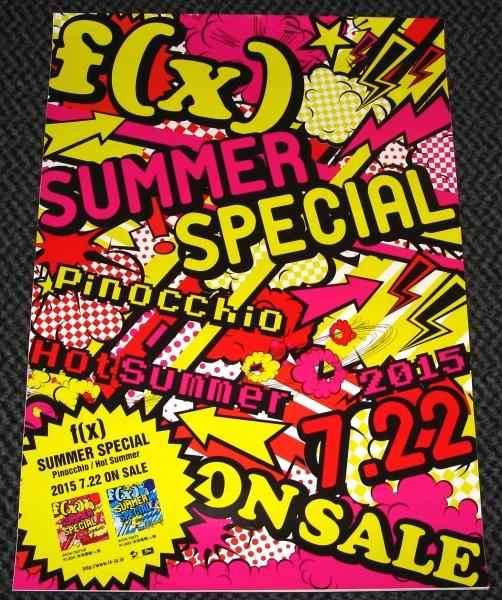 φ1 f(x)/SUMMER SPECIAL Pinocchio 宣伝ポスター