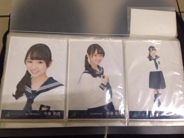欅坂46 制服のマネキン 今泉佑唯コンプ 生写真 ライブ・握手会グッズの画像