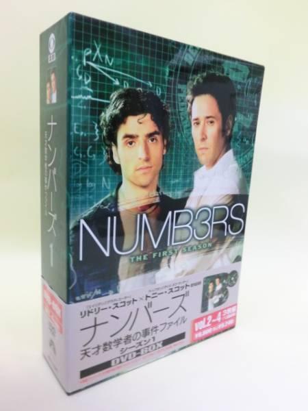 送料無料!ナンバーズ 天才数学者の事件ファイル 1 DVD-BOX 2~4