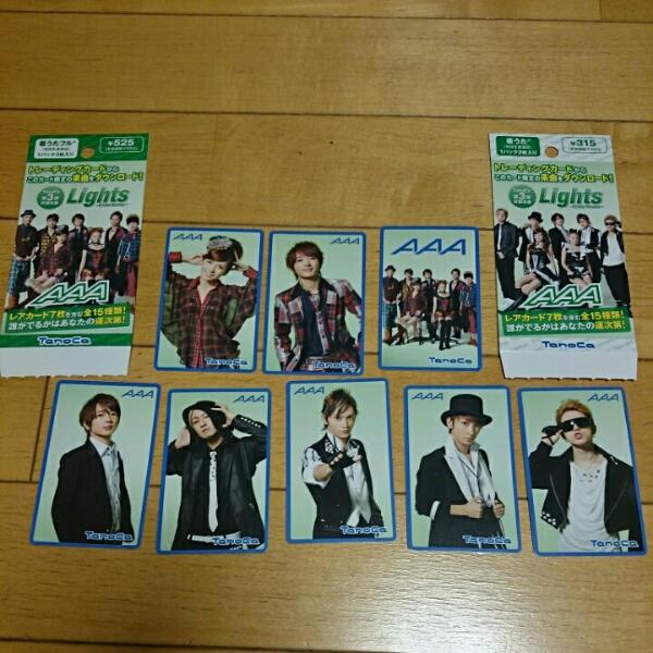 AAA タノカ トレカ 第3弾 西島隆弘2種類含む 8枚set ライブグッズの画像
