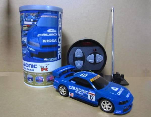 c032 スカイライン GT-R R33 ● ラジコン スペシャル版 ケース付き