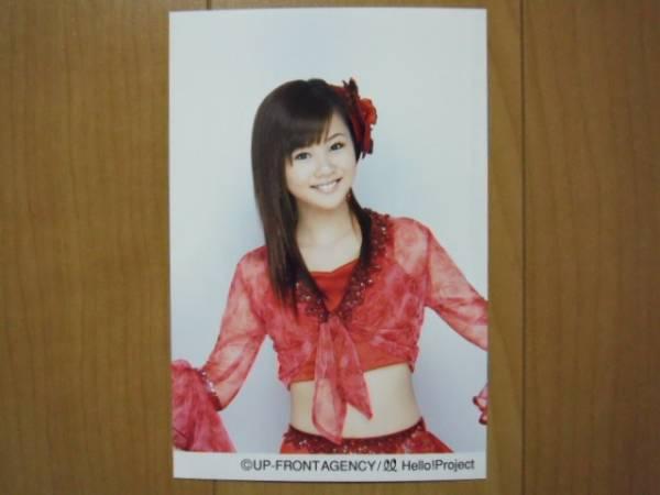 2005/7/30【新垣里沙】色っぽい じれったい3000セット限定写真
