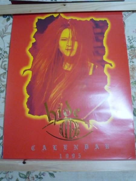 送料無料★廃盤hide B2カレンダー1995 XJAPAN yoshiki