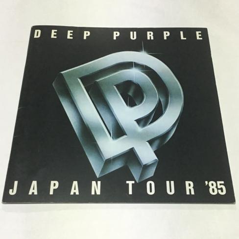 パンフレット ディープパープル DEEP PURPLE JAPAN TOUR'85