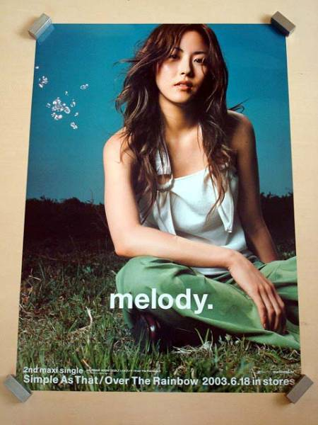 melody / 『Simple as that』 リバーシブル・ポスター