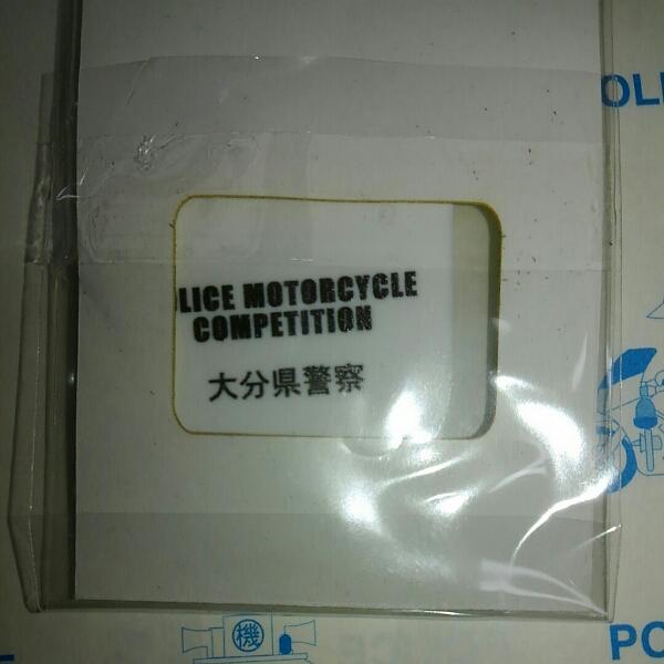 限定品◆交機隊 エンブレムキーホルダー 大分県警察 最終在庫品_画像2