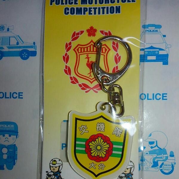 限定品◆交機隊 エンブレムキーホルダー 大分県警察 最終在庫品_画像1