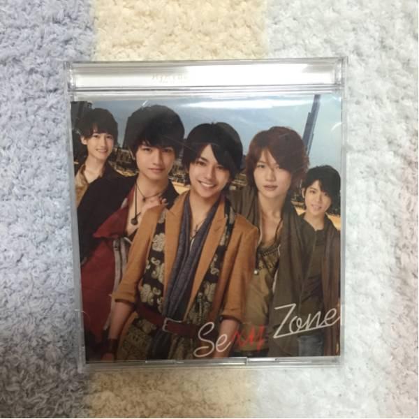 sexyzone★CD DVD付き『バイバイDuバイ』美品