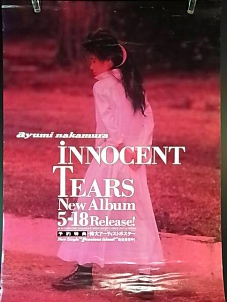 ○ PR ポスター 中村あゆみ INNOCENT TEARS(J-POP)
