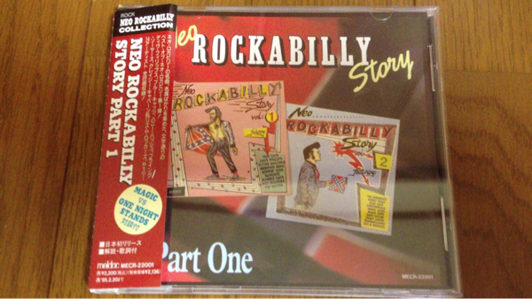 NEO ROCKABILLU STORY PART 1 ネオロカ MAGIC ロカビリー 帯付_画像1