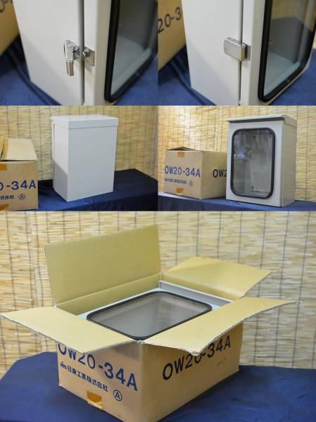 新品!日東 OW20-34Aウインドウキャビネット・防塵防水パッキン_画像3