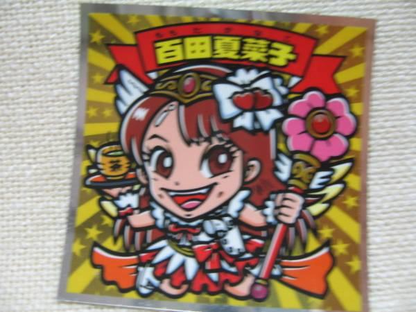 ★ ももクロマンチョコシール No.16 百田夏菜子