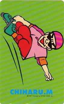 ◆松山千春のテレカ(1)◆ コンサートグッズの画像