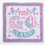 即決 ゆず ハンドタオル(ホワイト) YUZU ARENA TOUR 2013 新品