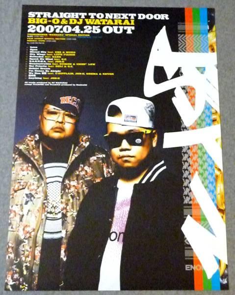 Ю⑤ 告知ポスター BIG-O/DJ WATARAI [STRAIGHT TO NEXT DOOR ]