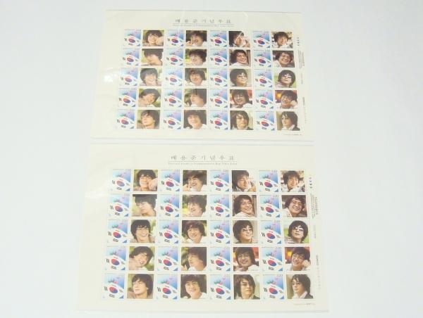 ペ・ヨンジュン★切手シート 2枚セット 韓流スター スタンプ