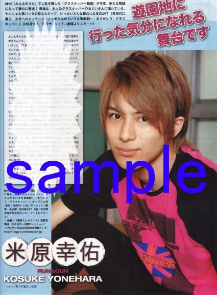 p1_Kindai 2009.10 номер вырезки рис ...