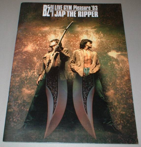 B'z パンフ[LIVE GYM Pleasure'93 JAP THE RIPPER]