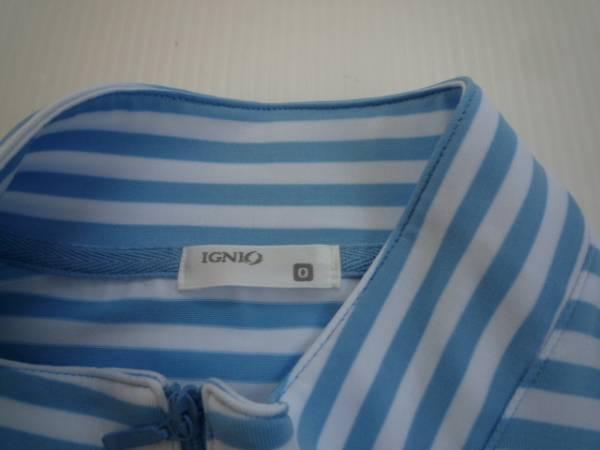 【美品!!】◆イグニオ/IGNIO◆ ハーフジップカットソー 水色 0_画像3