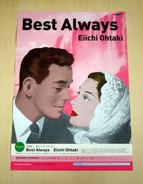 大滝詠一 / 『Best Always』 ポスター未使用