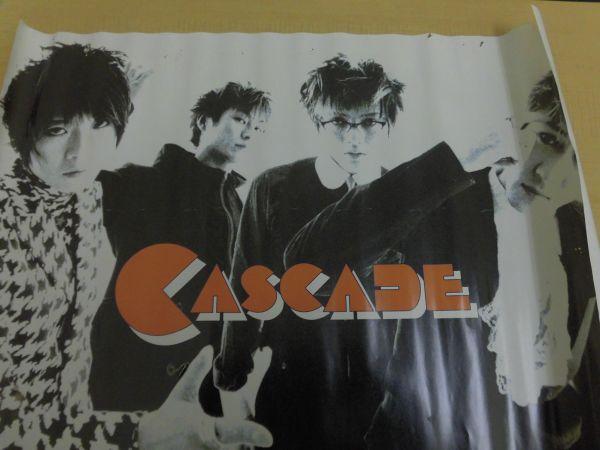 <ak-0161>CASCADE☆ポスター