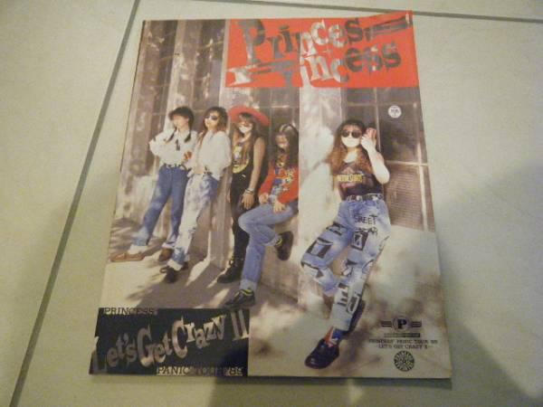 プリンセス・プリンセス PANIC TOUR '89 LET'S GET CRAZY