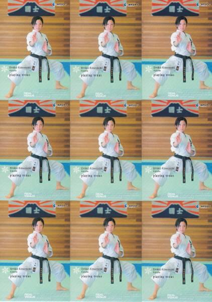 C3928 BBM【川崎衣美子】 2013 リアルヴィーナス 3種x9枚 27枚セット_画像2