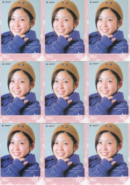 C3928 BBM【川崎衣美子】 2013 リアルヴィーナス 3種x9枚 27枚セット_画像3